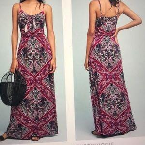 Stunning Moulinette Soeurs maxi dress